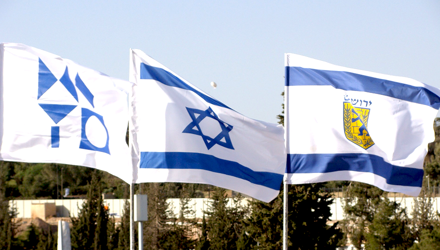 TOP5 reasons for Israeli companies to open an office in Ukraine